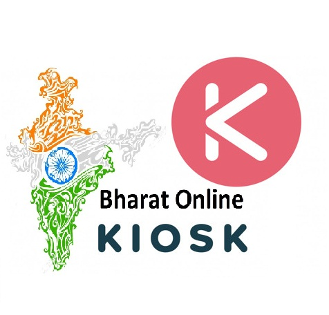 Bharat online exam center and kiosk