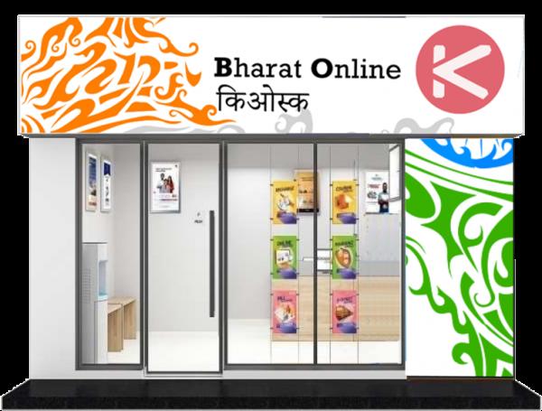 Bharat Online Kiosk