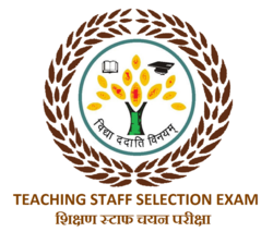 TSSE Exam center
