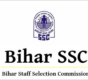Bihar SSC Exam center
