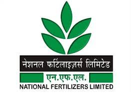National Fertilizers Limited Exam center