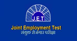 JET Exam center