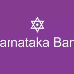 karnataka bank exam center